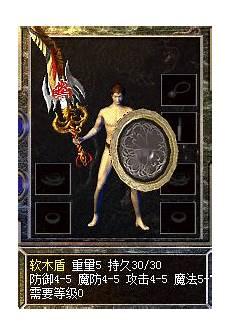 传奇霸业复古版复古176版传奇-王者战神之热血屠龙霸业